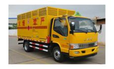 Hazardous Material Transport