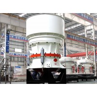 Single cylinder Cone Crusher | OEM
