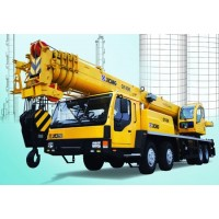 40-ton 34m Truck Crane - QY40 | XCMG
