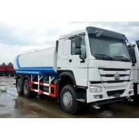 6x4 Water Tank Truck | Sinotruk