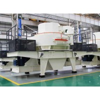 Sand Making Machine | OEM