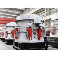 Multi-cylinder Hydraulic Cone Crusher | OEM