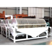 Magnetic Separator | OEM