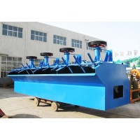 Flotation Machine | OEM