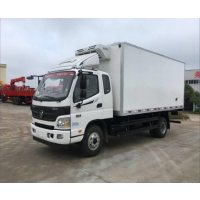 Large Refrigerated Truck | OEM