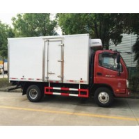 Medium Refrigerated Truck | OEM