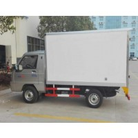 Small Refrigerated Truck | OEM