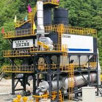 Standard Asphalt Mixing Plant (80 tph) 80-ton Asphalt Mixing Plant | XCMG