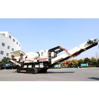 Mobile Jaw Crusher | OEM