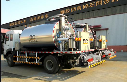 A Bitumen Sprayer made in China.