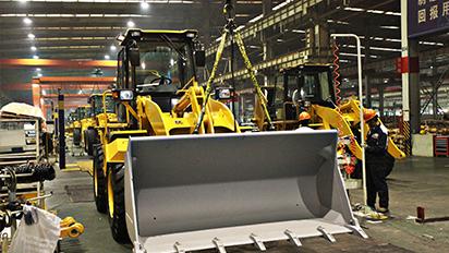 LOVOL Heavy Industry Co., Ltd